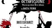 "Fiesta ""Rock Can Dance"" en Discovery Bar"
