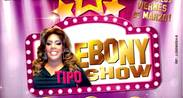 Ebony Tipo Show en Moscowa