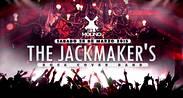 The Jackmaker's en El Molino