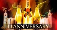 Aniversario 14 de Maroma Bar