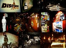Discovery Bar se despide pronto