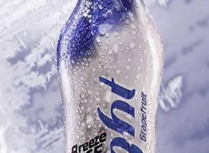 Llega Breeze Ice Light