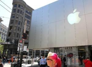 ¿Cuál será la nueva sorpresa de Apple?