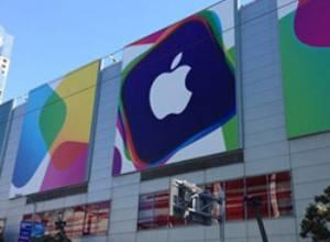 El lector de huellas digitales del nuevo iPhone abre otros horizontes