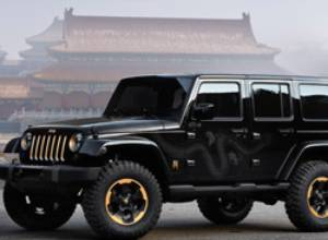 Jeep presenta el Wrangler Dragon Edition