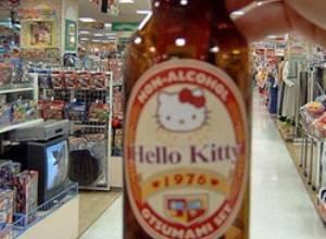 ¿Ya viste la nueva cerveza de Hello Kitty?