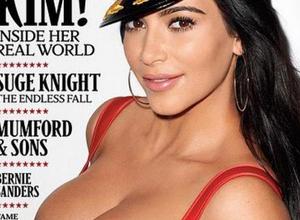 Ahora es el mega escote de Kim Kardashian el que está rompiendo internet